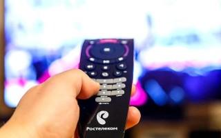 Как быстро отключить телевидение Ростелеком