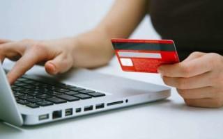 Способы оплаты услуг «Ростелеком» банковской картой