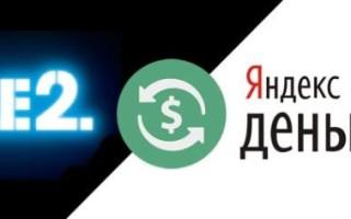 Как перевести деньги со счета Теле2 на Яндекс.Деньги