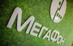 Регистрация, вход и возможности личного кабинета от Мегафон