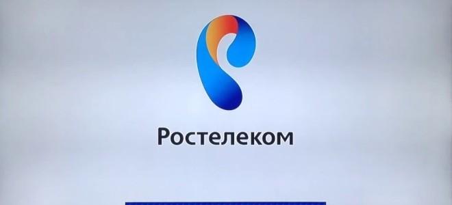 Решение проблемы подключения услуг от Ростелеком: IP адрес не получен