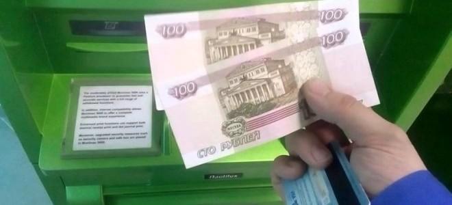 Как можно снять деньги с баланса Билайн: все способы и ограничения