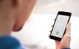Как скрыть номер телефона на Yota: включение и отключение опции