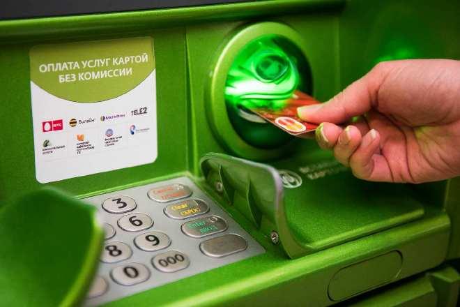 Оплата Билайн с банкомата