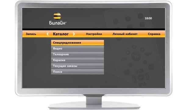 Электронный телегид может предоставить информацию о программах на две недели вперед.