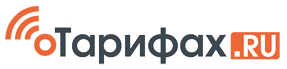оТарифах.ру