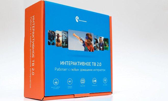 Пакет с интерактивным телевидением Ростелеком
