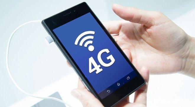 Телефон с 4G