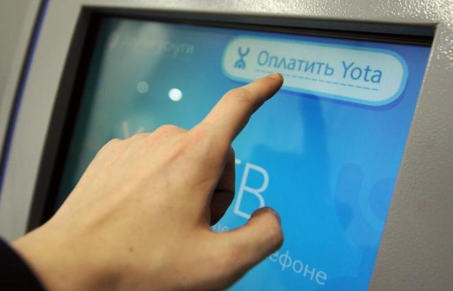Пополнение баланса Йота через банкомат