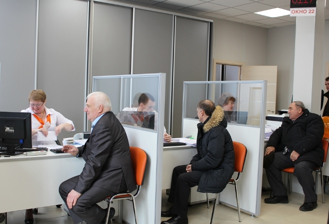 Офис для обслуживания клиентов