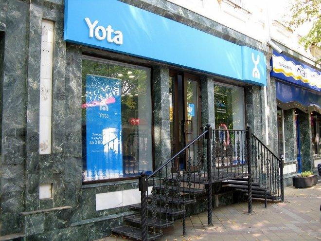Отделение Yota