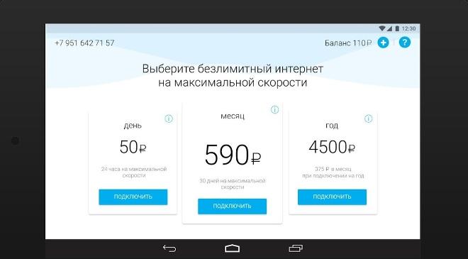 Мобильное приложение Йота для планшета