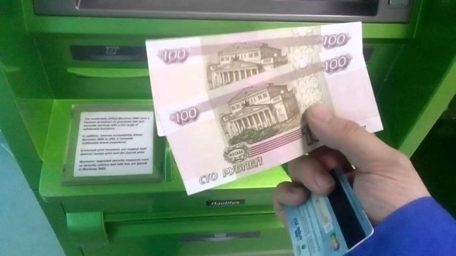 Как перевести деньги с Билайна на карту Сбербанка