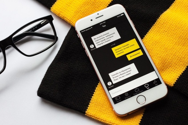 СМС в сети Билайн