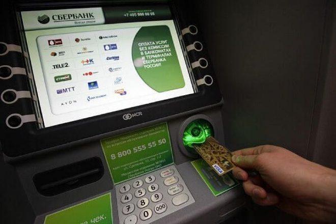Оплата услуг через банкомат