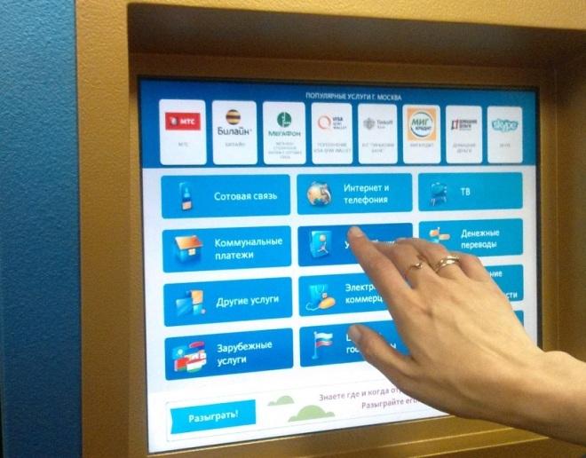 Оплата интернета Ростелеком в терминале