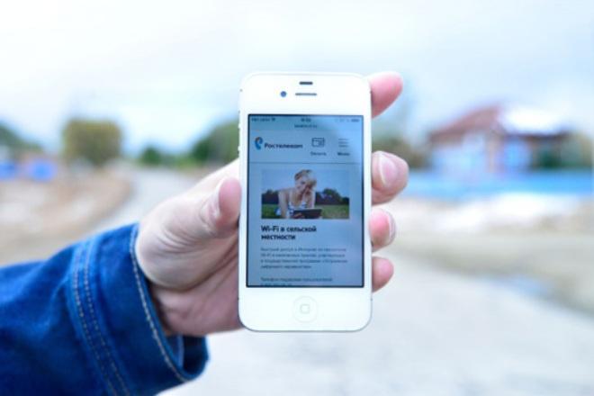 Интернет на смартфоне