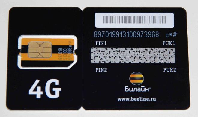 PIN и PUK коды на сим карте Билайн