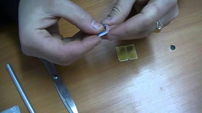 Как обрезать SIM-карту в домашних условиях