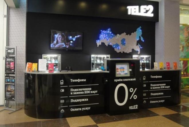 Офис продаж Теле2