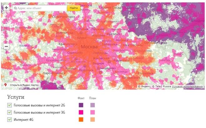 Зона покрытия 4G-интернета от Теле2