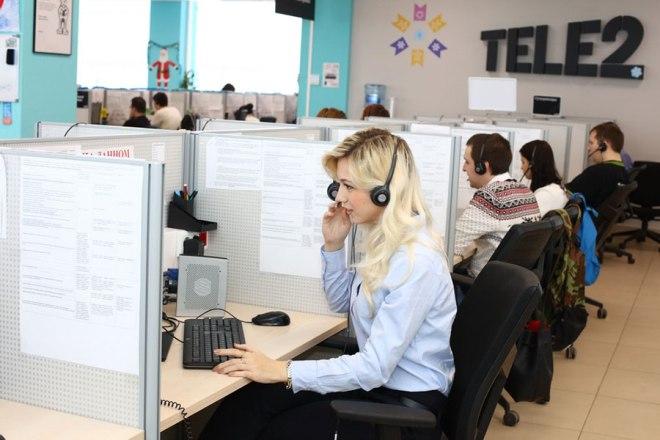 Операторы call-центра Теле2