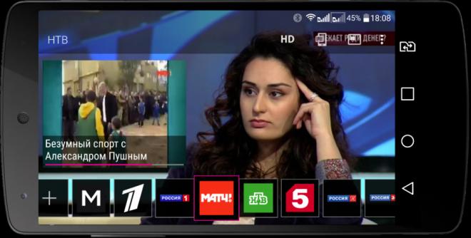 Цифровое ТВ от Теле2