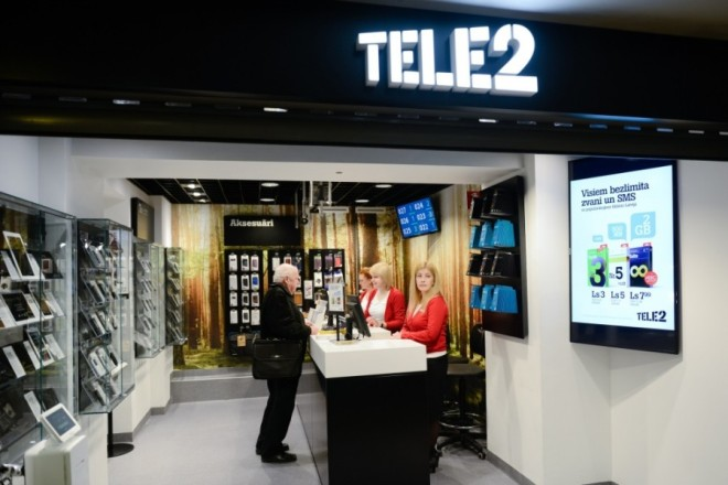 Центр обслуживания абонентов Теле2