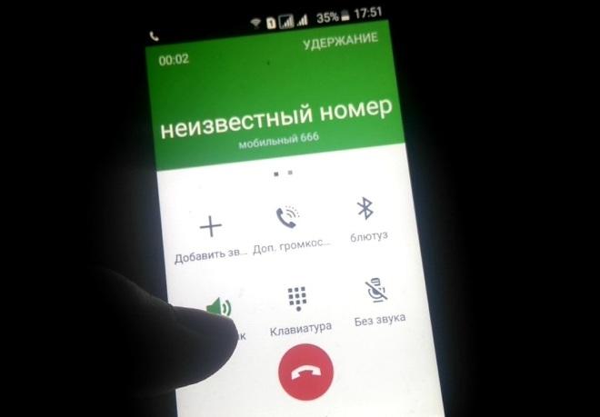 Звонок со скрытого номера