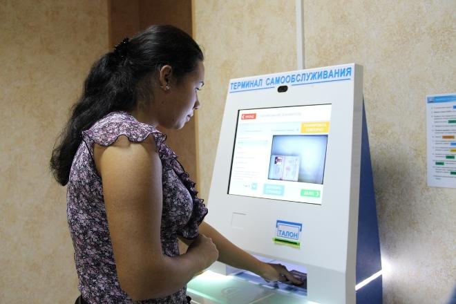Пополнение PayJet через терминал