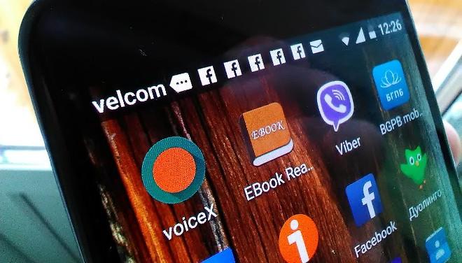 Телефон со связью Velcom